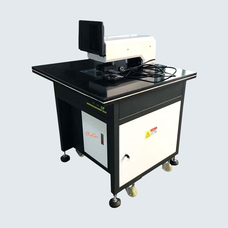 CCD Position Drilling Machine